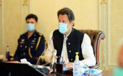 وزیراعظم عمران خان نے حکومتی اور پارٹی ترجمانوں کا اجلاس آج طلب کرلیا