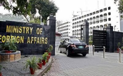 افغان سفیر کی دفتر خارجہ طلبی، پشتونوں سے متعلق لگائے گئے بے بنیاد الزامات مسترد