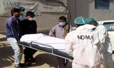پشاور: کورونا وائرس سے ایڈیشنل اسسٹنٹ کمشنر شمس الاسلام انتقال کر گئے