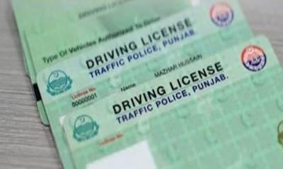 پنجاب:ڈرائیونگ لائسنس بنانے پرپابندی ختم