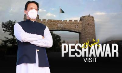وزیر اعظم عمران خان آج پشاور کا دورہ کرینگے