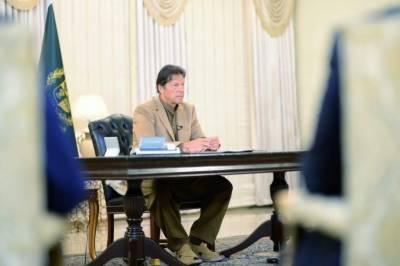 وزیر اعظم عمران خان کی چینی ہم منصب سے ٹیلیفونک گفتگو