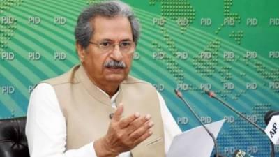 این سی او سی نے امتحانات کے انعقاد کی اجازت دے دی ہے : شفقت محمود