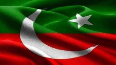 آزاد کشمیر کے آئندہ انتخابات کے حوالے سے پی ٹی آئی ٹکٹ ہولڈرز کی جعلی لسٹ نے ہلچل مچاد ی