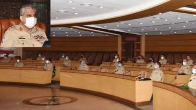 آرمی چیف جنرل قمر جاوید باجوہ کی زیرصدارت کور کمانڈرز کانفرنس ، عالمی و علاقائی سلامتی کی صورتحال کا جائزہ