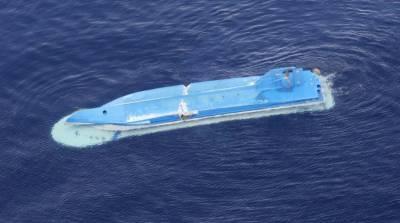 جاپانی ماہی گیروں کی کشتی روسی بحری جہاز سے ٹکرا گئی، 3ماہی گیر ہلاک
