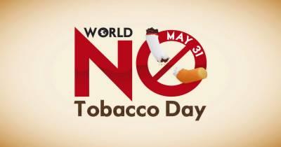پاکستان سمیت دنیا بھر میں انسداد تمباکو نوشی کا عالمی دن پیر کومنایا جائے گا