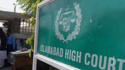 اسلام آباد ہائیکورٹ نے سوشل میڈیا پر مقدس ہستیوں کی توہین اور گستاخانہ مواد کے خلاف درخواست میں سیکریٹری داخلہ، سیکریٹری آئی ٹی،ڈی جی ایف آئی اے، چیئرمین پی ٹی اے کوجواب کیلئےنوٹس جاری کردیے