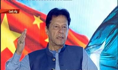 پاک صاف ماحول آئندہ نسلوں کے لیے ضروری ہے:: وزیر اعظم عمران خان