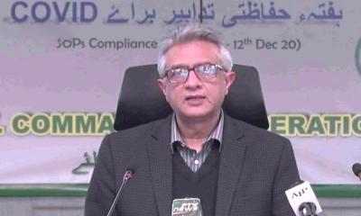 تمام شہریوں کو ویکسین لگنے تک پابندیاں ختم نہیں ہوسکتیں, ڈاکٹر فیصل سلطان