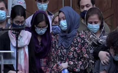 کینیڈا میں اسلامو فوبیا کے شکار پاکستانی خاندان سے اظہار یکجہتی کی تقریب
