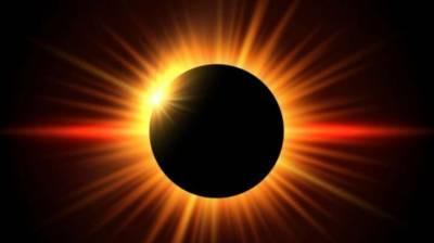 رواں سال2021 کا پہلا سورج گرہن کل( جمعرات کو) لگے گا