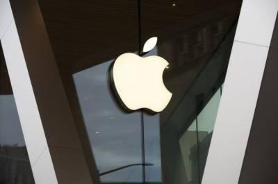 دفتر واپس بلانے کے اعلان پر ایپل کو عملے کی مزاحمت کا سامنا
