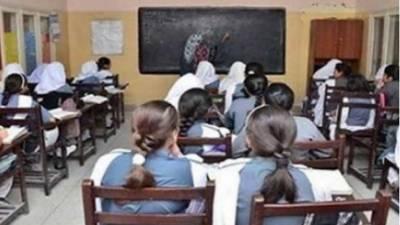 سندھ میں نویں تا بارہویں جماعت کے امتحانات کے شیڈول کا اعلان