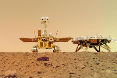چین نے سرخ سیارے پر قومی پرچم کی حامل مریخ کی نئی تصاویر جاری کردیں
