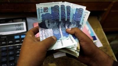 کم سے کم اجرت 20ہزار روپے مقرر