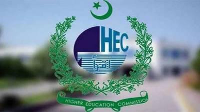 وفاقی بجٹ میں ہائر ایجوکیشن کمیشن کے ترقیاتی منصوبوں کیلئے42450ملین روپے مختص