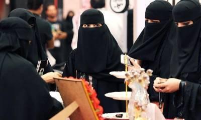 سعودی عرب میں خواتین کو تنہا اور آزاد زندگی گزارنے کی اجازت