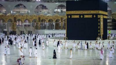 سعودی حکومت نے حج کے حوالے سے بڑا فیصلہ کرلیا