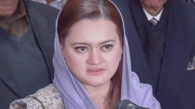 عمران خان پارلیمانی نظام جمہوریت ختم کرکے صدارتی نظام مسلط کرنا چاہتے ہیں: مریم اورنگزیب