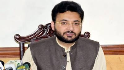 حکومت ملک میں ترقی و خوشحالی کیلئے پرعزم ہے :فرخ حبیب