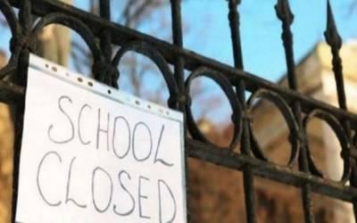 خیبرپختونخوا:شدیدگرمی کے باعث پرائمری اورمڈل اسکولزبند رکھنے کا فیصلہ