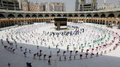 سعودی عرب نے حج کیلئے 3 پیکجز کا اعلان کر دیا
