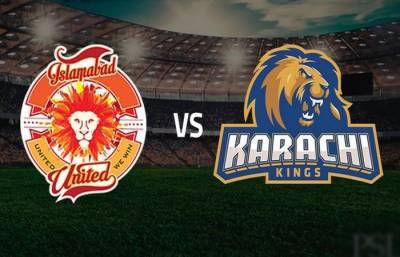 پی ایس ایل 6: کراچی کنگز، اسلام آباد یونائیٹڈ آج مد مقابل