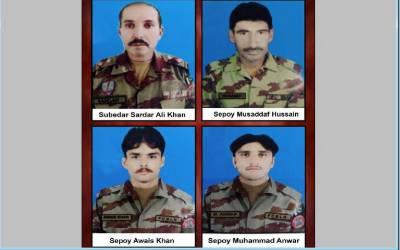 کوئٹہ میں دہشت گردوں کی بچھائی بارودی سرنگ کے دھماکے میں ایف سی بلوچستان کے 4 اہلکار شہید ہوگئے