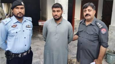 تھانہ کورال پولیس نے 9 سال بعد اندھے قتل کا سراغ لگا کرملزم گرفتار کرلیا