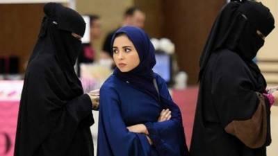 خواتین کو محرم کے بغیر حج درخواستیں جمع کرانے کی اجازت