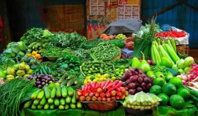 لاہور میں فی کلو سبزیوں کی قیمتیں