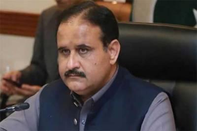 لاہور پاکستان کا دل، ترقیاتی منصوبوں کیلئے 28 ارب روپے مختص، عثمان بزدار