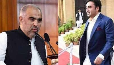 اسپیکر قومی اسمبلی کا بلاول بھٹو سے ٹیلی فونک رابطہ،پارلیمان کی صورت حال پر تبادلہ خیال