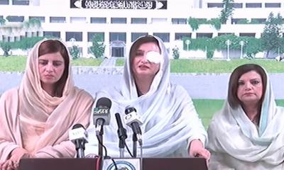 اپوزیشن کے رویے سے کوئی خاتون رکن پارلیمنٹ محفوظ نہیں،ملیکہ بخاری