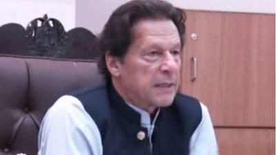 کوئی مقدس گائے نہیں، امن تب آتا ہے جب آپ طاقت ور کو آپ قانون کے نیچے لے کر آتے ہیں: وزیراعظم عمران خان