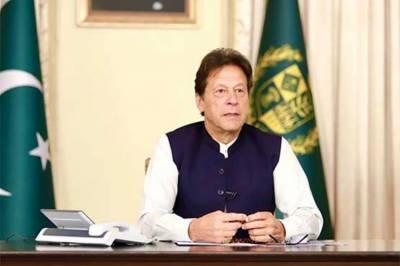 قومی اسمبلی میں ہنگامہ آرائی: وزیراعظم نے پارلیمانی پارٹی کا اجلاس طلب کرلیا