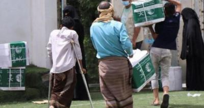 سعودی عرب، شاہ سلمان مرکز کے تحت یمن میں 140 ٹن کے راشن پیکٹ تقسیم