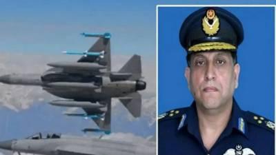 مسلح افواج ملک کے دفاع اور خود مختاری کے تحفظ کے لئے چوکس رہیں: ایئرچیف