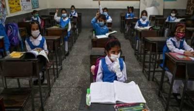 سندھ میں 21 جون سے پرائمری اسکول کھولنے کا فیصلہ