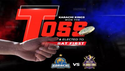 پی ایس ایل 6: کراچی کنگزکاکوئٹہ گلیڈی ایٹرزکیخلاف ٹاس جیت کربیٹنگ کافیصلہ
