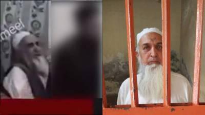 مبینہ زیادتی کیس : مفتی عزیزالرحمان کو بیٹے سمیت گرفتار کرلیاگیا