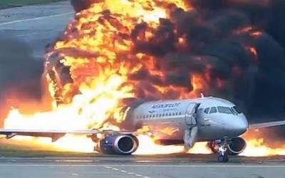 طیارہ درخت سے ٹکرا کر تباہ، 9 پیرا شوٹرز ہلاک