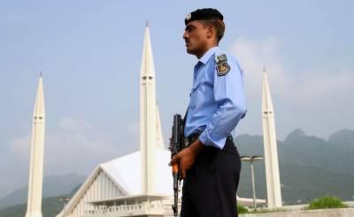اسلام آباد : پولیس کیخلاف شکایت کا نظام متعارف