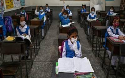 سندھ میں آج سے تمام تعلیمی ادارے کھل گئے