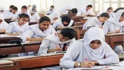 لاہور انٹر بورڈ : 12ویں جماعت کے امتحانات کی تاریخوں کا اعلان