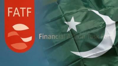 ایف اے ٹی ایف اجلاس: 23 جون کو پاکستان کی کارکردگی کا جائزہ لینے کا فیصلہ