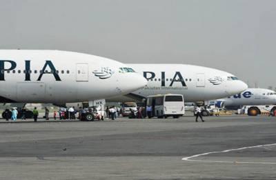 پی آئی اے نے دو نئے جہاز بیڑے میں شامل کرنے کا فیصلہ کرلیا