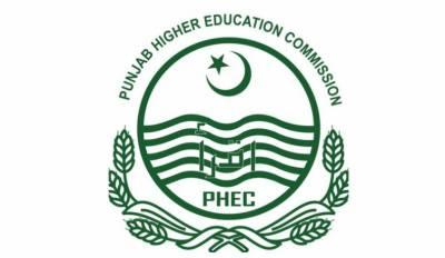 پنجاب : ہائر ایجوکیشن کمیشن کا نجی کالجز کے حوالے سے بڑا فیصلہ