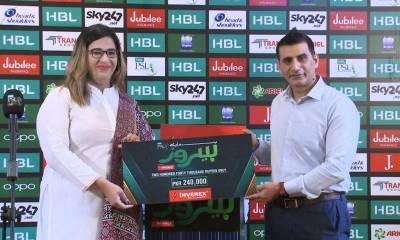 پاکستان کرکٹ بورڈ کا خواجہ سرا کیلئے ایوارڈ